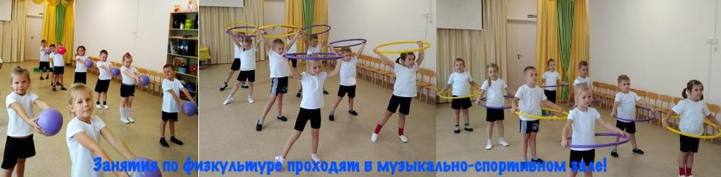 """МБДОУ """"Детский сад № 218"""""""